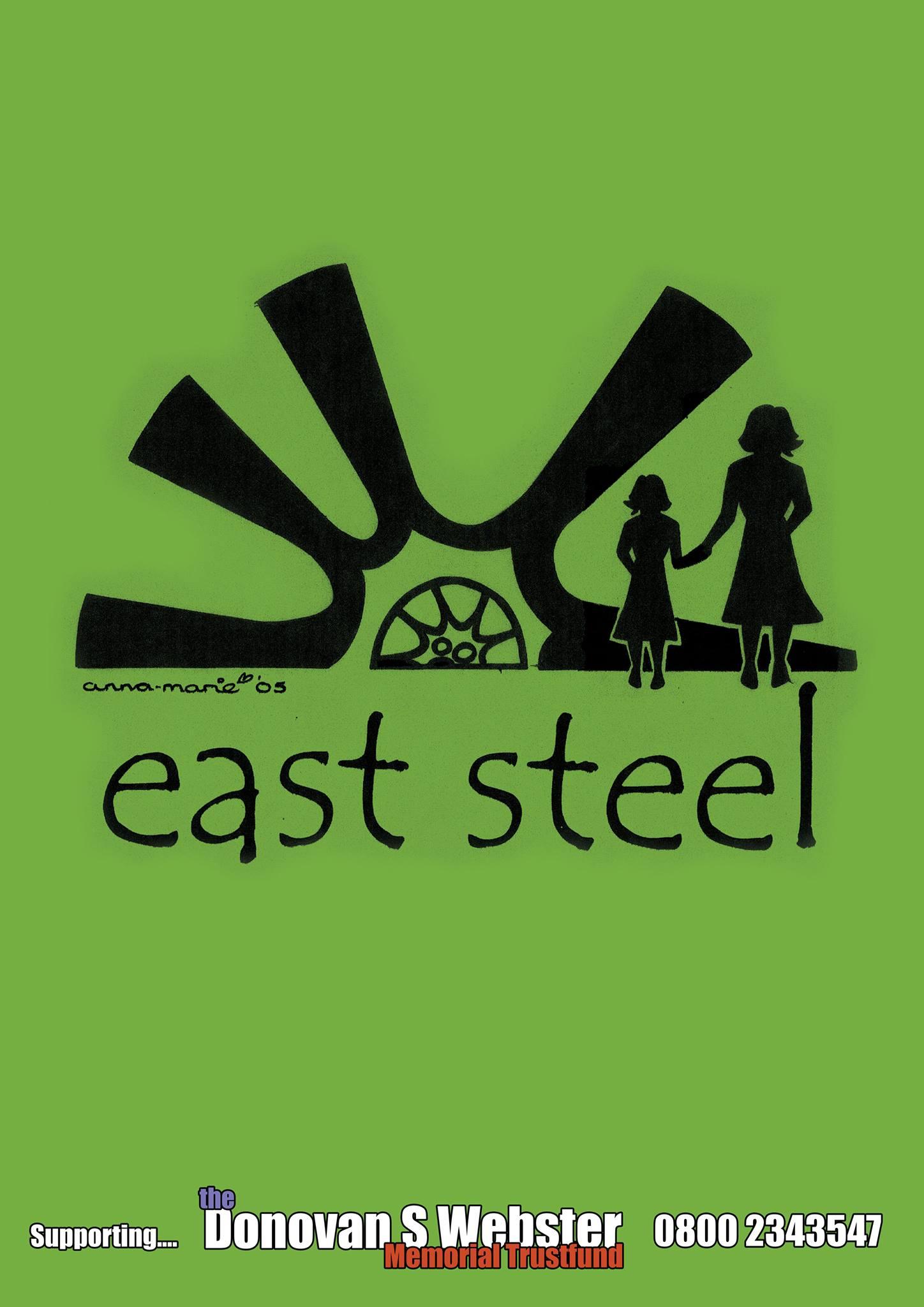East Steel banner